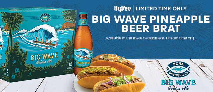 Kona Wave Beer Brat